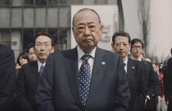 Akaginyugyo President
