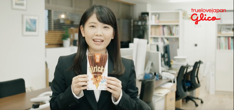 Giricky chocolate by Pocky (Glico)
