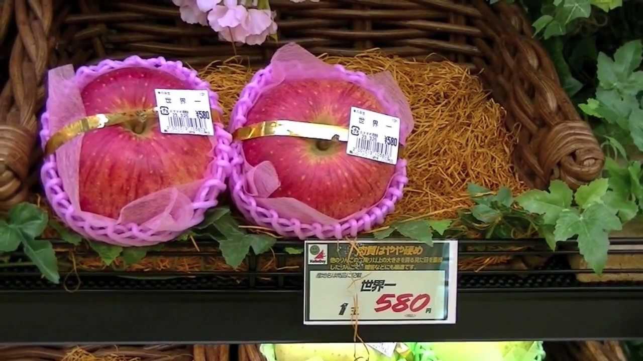 ¥580 yen (Almost $6 .usd), each