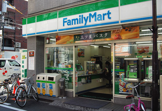 Family Mart store in Okinawa