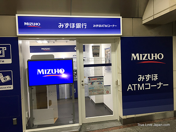 Mizuho ATM machine unfortunately does not accept foreigner cards so far.