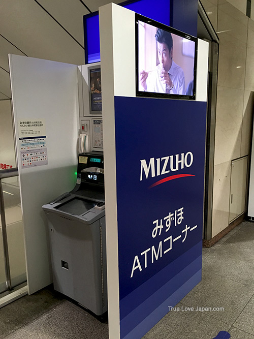 Mizuho ATM machine located in train station.