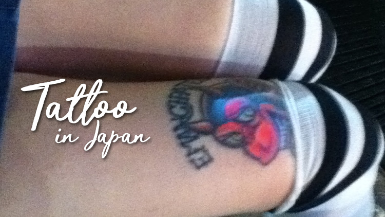 Tattoos in japan allowed for Onsen tattoos allowed