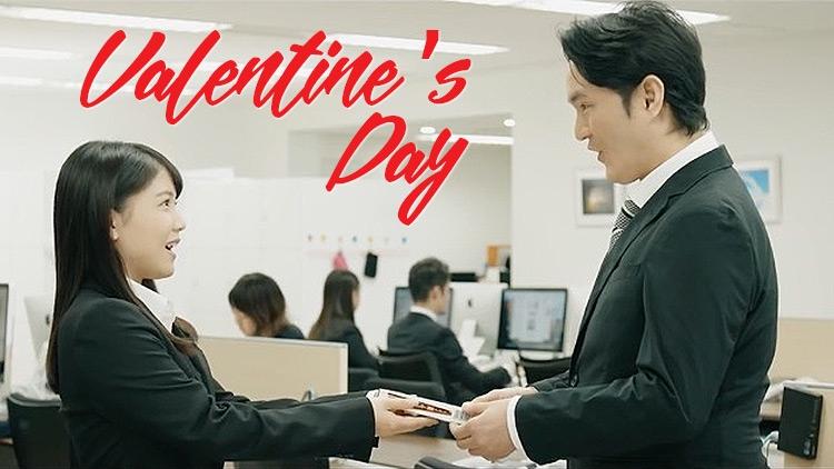 Valentine S Day In Japan Life In Japan