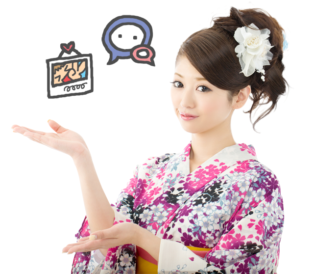 Japanese online dating site
